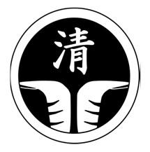 清村三線会