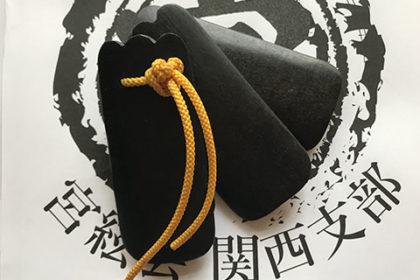 三板(サンバ)