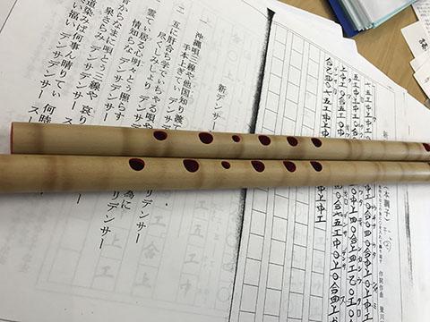 新デンサー節と琉球笛