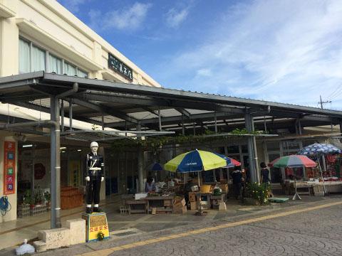 宮古島 市場