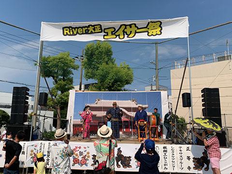 2019 RIVER大正 エイサー祭り