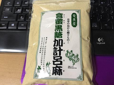 加計呂麻島 黒糖