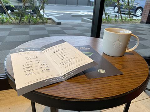 スターバックスの堺東中央線店