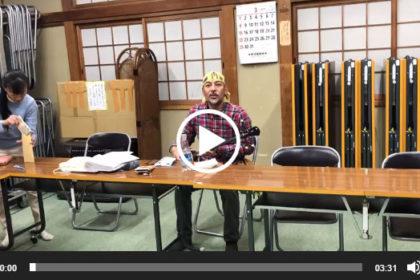 清村斉先生 とーがにあやぐ