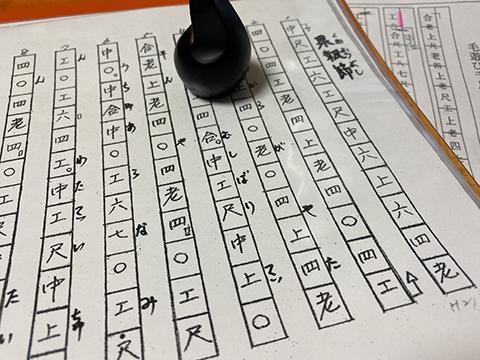 【沖縄民謡】果報節(くゎふーぶし)