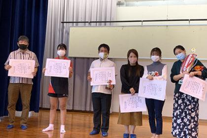 琉球民謡保存会 表彰式