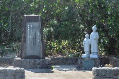 多良間シュンカニ ウェーンマ像
